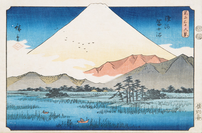 A Pair of Woodcuts: Views on Mount Fuji