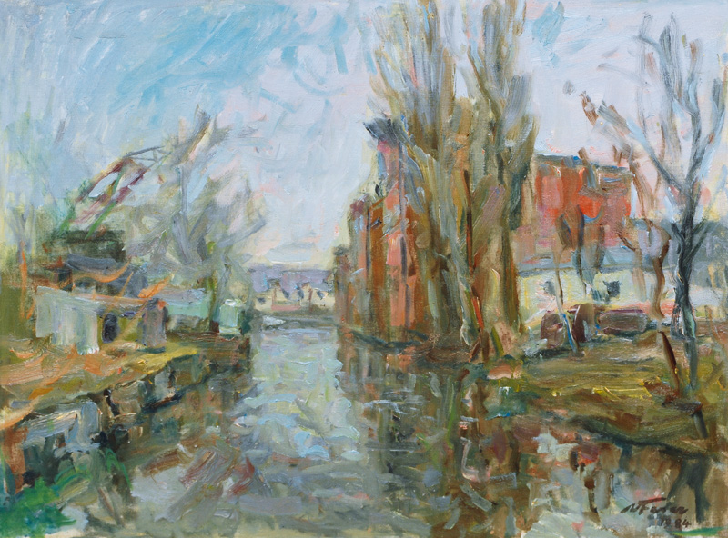 Canal in Harburg