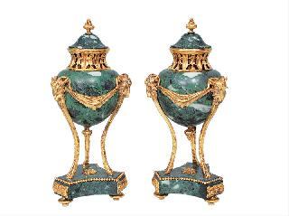 A pair of aries vases with cover