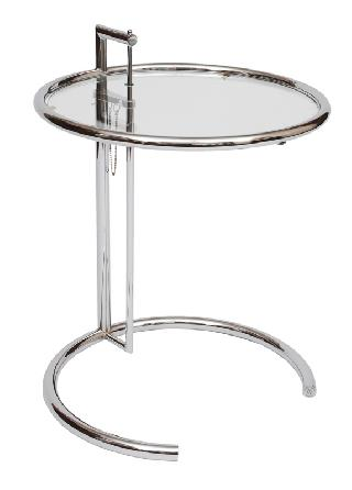 "A modern table ""Adjustable table"""