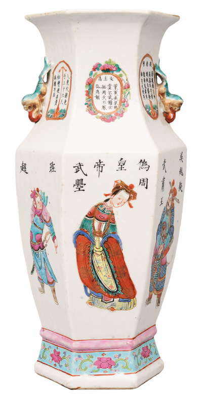 A Famille-Rose vase with colourful figures