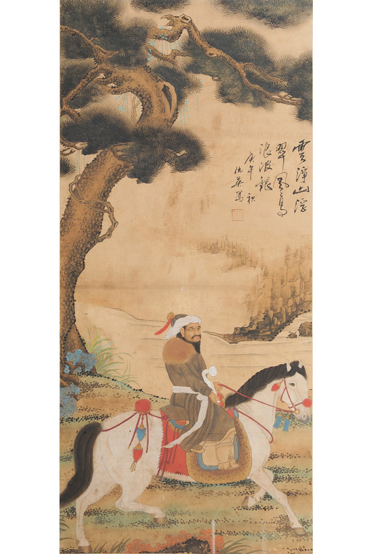 "A scroll painting ""Nobleman on his horse"""