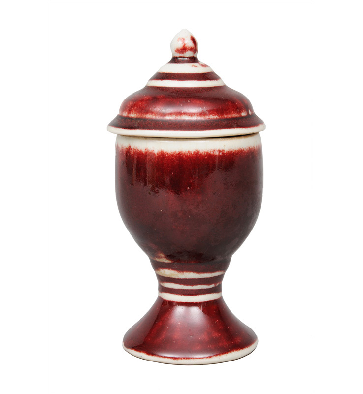 "A small ""Langyao"" vase with cover"