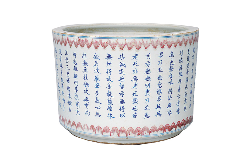 A large cachepot with Buddhist inscription