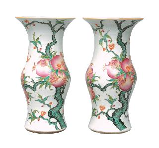 "A pair of vases ""GU"" with pomegranates"