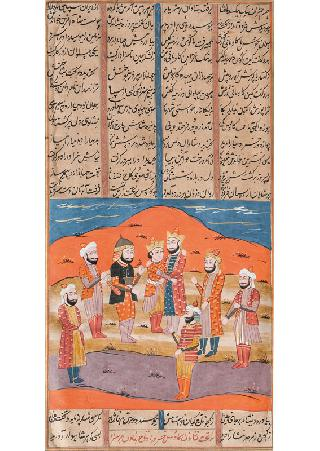 A Persian miniature