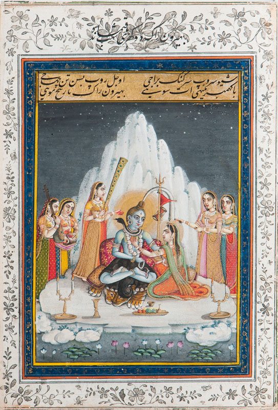 A miniature painting 'Shiva and Parvati'