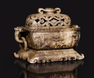 An archaic-style jade incense burner