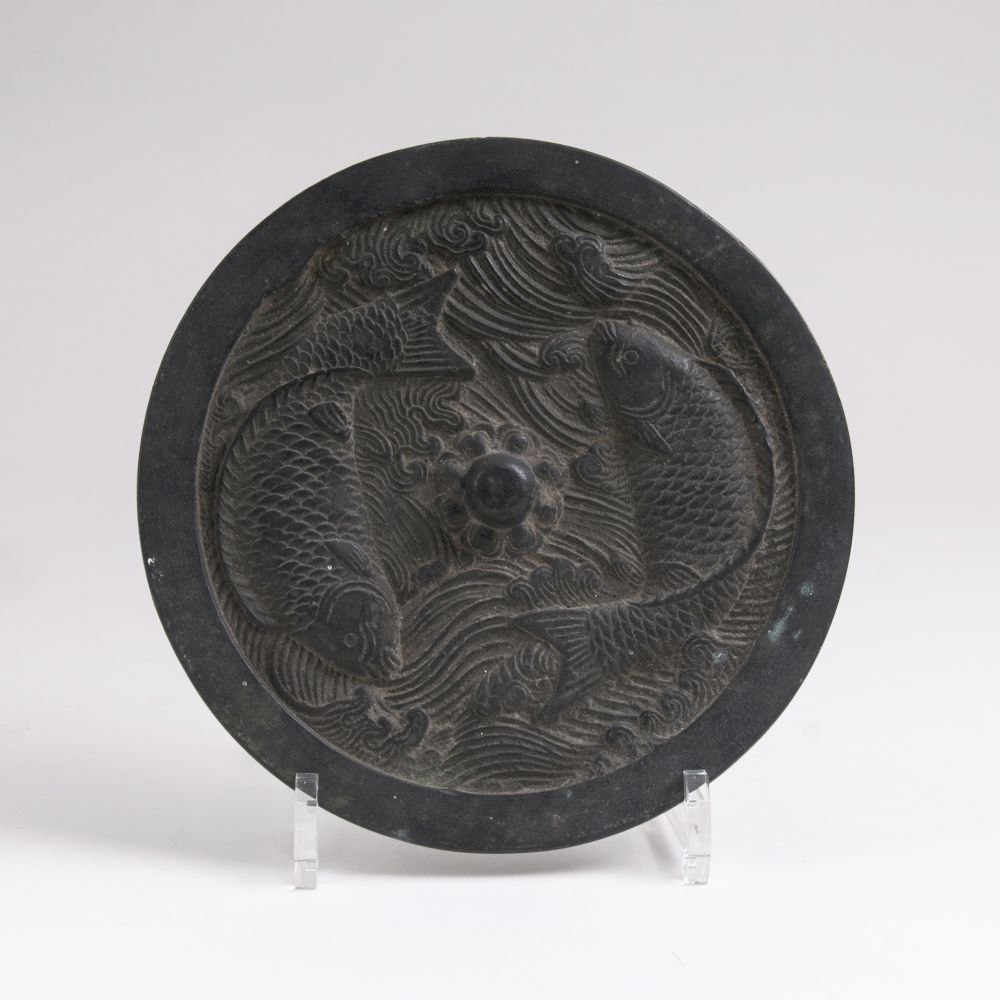 A Round Mirror with a Pair of Fishes